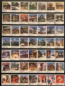 Local Essentials V Japan Premium Prefectural Commemorative Stamps Assortment