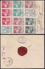 Belgium 1910 CARITAS stamps on Registered mail ANVERS to Blankenberghe.....A6417