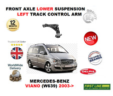 FOR MERCEDES-BENZ VIANO 2003-> FRONT LEFT LOWER SUSPENSION TRACK CONTROL ARM