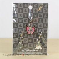 Pokemon Center #My151 Metal Charm # 131 Lapras Key Chain