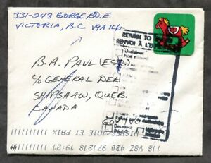 p1760 - VICTORIA BC 1997 Cover with Label/Sticker Passed as Postage. Returned