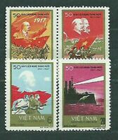 Nord Vietnam - Post Yvert 551/4 MNH