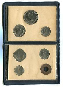 Pakistan Mint Set Pice, ½, 1, 2 Annas & ¼, ½, 1 Rupee 1948 w/Original Pack (7)