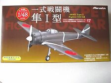 Marushin 1/48 Type 1 Fighter Hayabusa Special Paint Diecast Model F/S Japan New