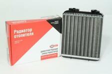 "Radiator Heater VAZ-2104  -2107 -1111 ""Oka""  LADA 4x4"