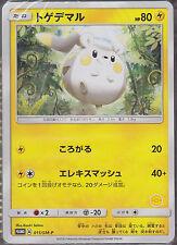Pokemon Card SunMoon Tutorial Half Deck at Classroom Togedemaru 011/SM-P Japan