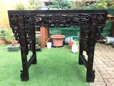 More details for beautiful 19th century chinese hardwood carved side/ alter table