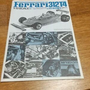 Used English Version Tamiya Ferrari 312T4 Assembly Instructions Collection