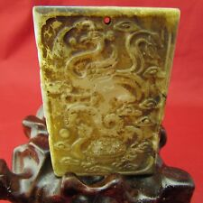Chinese hand carved jade Dragon phoenix turtle tiger runes  jade pendant A407