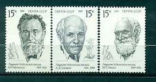 Russie - USSR 1991 - Michel n. 6197/99 - Lauréat russe du prix Nobel **