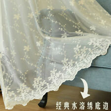 Lace Voile Curtain Flower Embroidery Net Tulle Sheer Window Panel Drape Divider