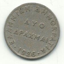 ayo apaxmai 1926 coin