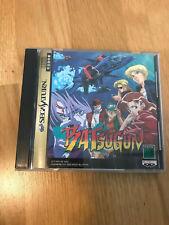 Batsugun SEGA SATURN Japan