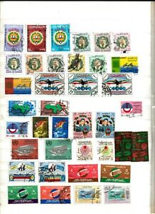 KUWAIT (ENV41) 1966 YEAR SETS COMPLETE 19 SETS GOOD TO FINE USED SEE SCAN