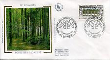 FRANCE FDC - 2725 2 CONGRES FORESTIER MONDIAL - LANGEAC 22 Sept 1991 - LUXE soie