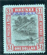 Brunei Japanese Occ 1944 KGVI $1 black & red/blue very fine used. SG J17.