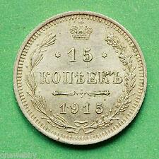 1915 Rusia 15 Kopeks SNo41653