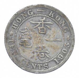 Better - 1903 Hong Kong 10 Cents - TC *047