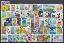 Japan - Stamp Accumulation (Used)