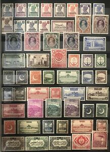 PAKISTAN 1947 TO 2020 COMPLETE COLLECTION (MH) HIGH C.V