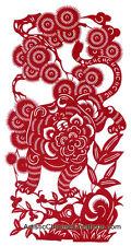 Chinese Crafts Paper Cuts Chinese Zodiac Symbol - Tiger