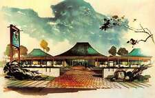 El Segundo California Contina Care Home Entrance Vintage Postcard K61706