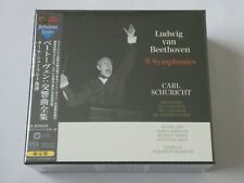 Carl Schuricht Beethoven 9 Symphonies 6 SACD Hybrid TOWER RECORDS JAPAN