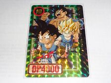 DRAGON BALL Z CARDDASS HONDAN PART 6 no:4  DOUBLE PRISM CARDS MADE IN JAPAN