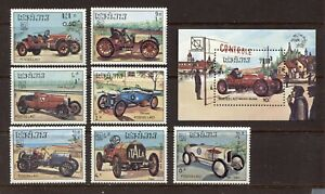 LAOS 1984, EARLY RACING CARS, Scott 561-568, 7 STAMPS AND SOUVENIR SHEET, MNH