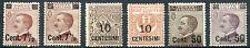 1923 Effigie di Vitt. Emanuele III SOVRASTAMPATI - 6 valori Nuovi MNH Regno