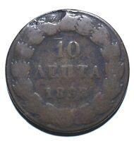 1838 Greece Ten 10 Lepta - Othon - Lot 980