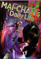 Mai-Chan's Daily Life DVD Mediabook Midori Impuls Sade Satô