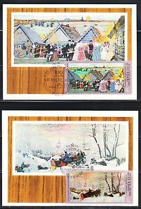 Soviet Russia 1978 set of 5 FDC Maxi Cards.Paintings by Kustodiev.Sc 4640-4644