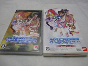 W/Tracking Number. USED PSP Macross Ultimate Frontier Limited Edition Japanese B