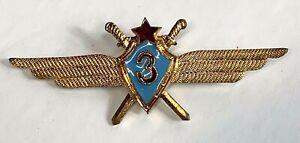 Russian Air Force Aviator Wings