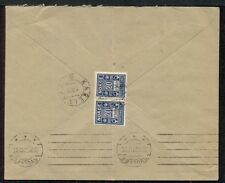 NORWAY 1923 Official cover unfranked w/20ore pair Postage dues tied reverse