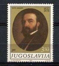 Yugoslavia 1982 SG#2028 Dura Jaksic MNH #A33012