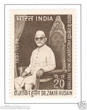 PHILA491 INDIA 1969 SINGLE MINT STAMP OF DR ZAKIR HUSAIN MNH