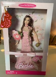 Barbie Year of the Rat Chinese New Year Doll 2008