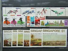 SINGAPORE - 1970 & 1971 KEY COMMEMORATIVE SETS -  FINE MNH