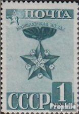union soviétique 800A oblitéré 1941 rouge armée