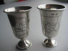 Judaica Russian Silver Two Kiddush Goblets Kiev Ca.1890