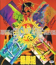 Minoru Suzuki Maurice Smith Ken Shamrock Signed 1992 1st MMA Program PSA/DNA UFC