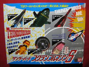 Thunderbirds TB 1 2 3 4 5 Fab 6 Piece Set Bandai/Matchbox Gerry Anderson Diecast