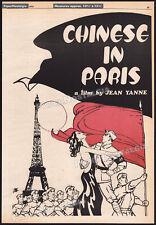 CHINESE IN PARIS__Original 1973 Trade AD promo / poster__JEAN YANNE__1974 film