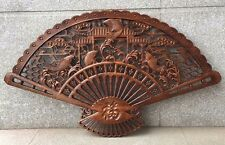 Beautiful Large Carved Camphor Wood Oriental Koi Carp Scene Fan Shaped Picture