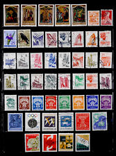 YUGOSLAVIA: 1950'S - 60'S STAMP COLLECTION