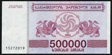 Georgien / Georgia 500.000 Laris 1994 Pick 51 UNC