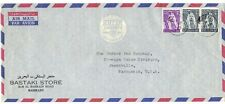 BAHRAIN 1965 US AIR MAIL COVER CANCELLED BAHRAIN 14.AP.65 DONALDSON TYPE 21 TO