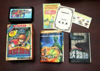 Famicom Kaijyu Kaijuu Monogatari boxed Japan FC game US Seller